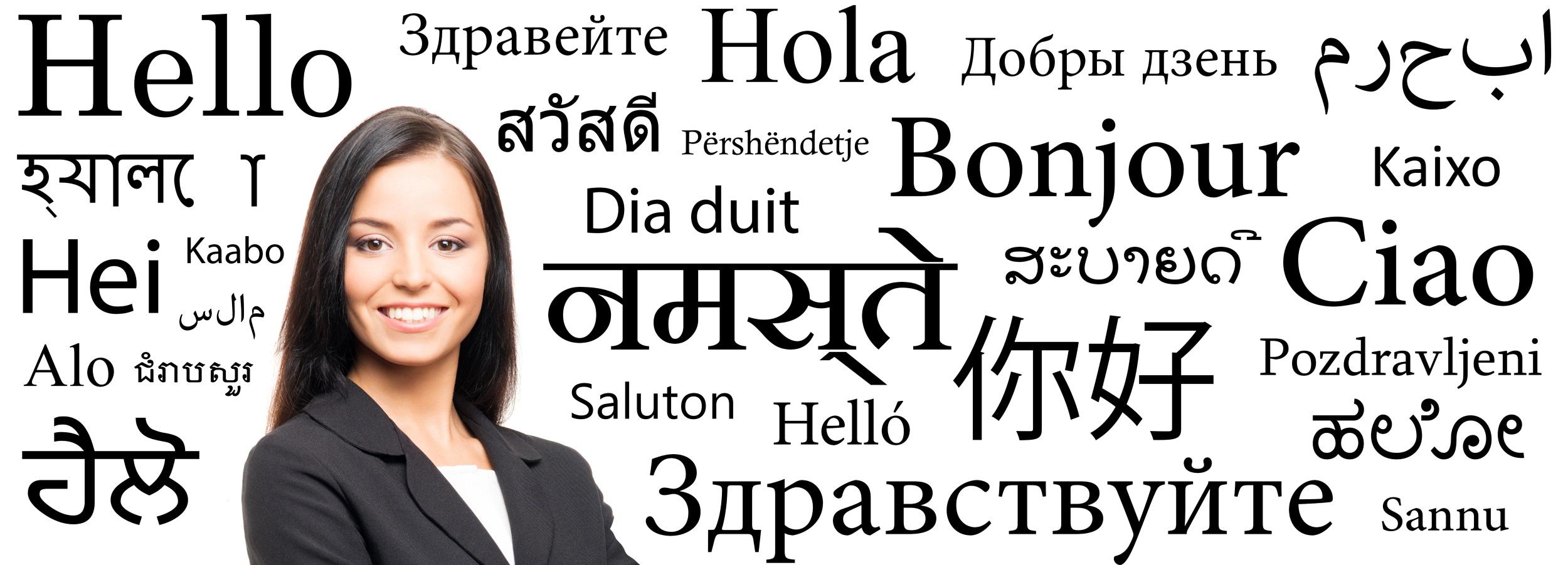 Оказание услуг устного перевода
