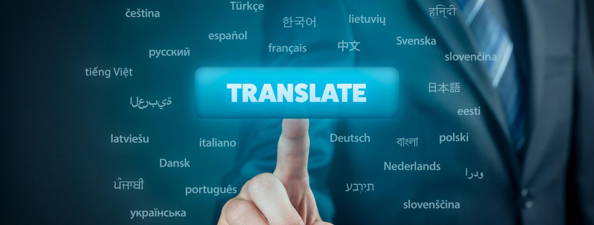 Оказание профессиональных переводческих услуг