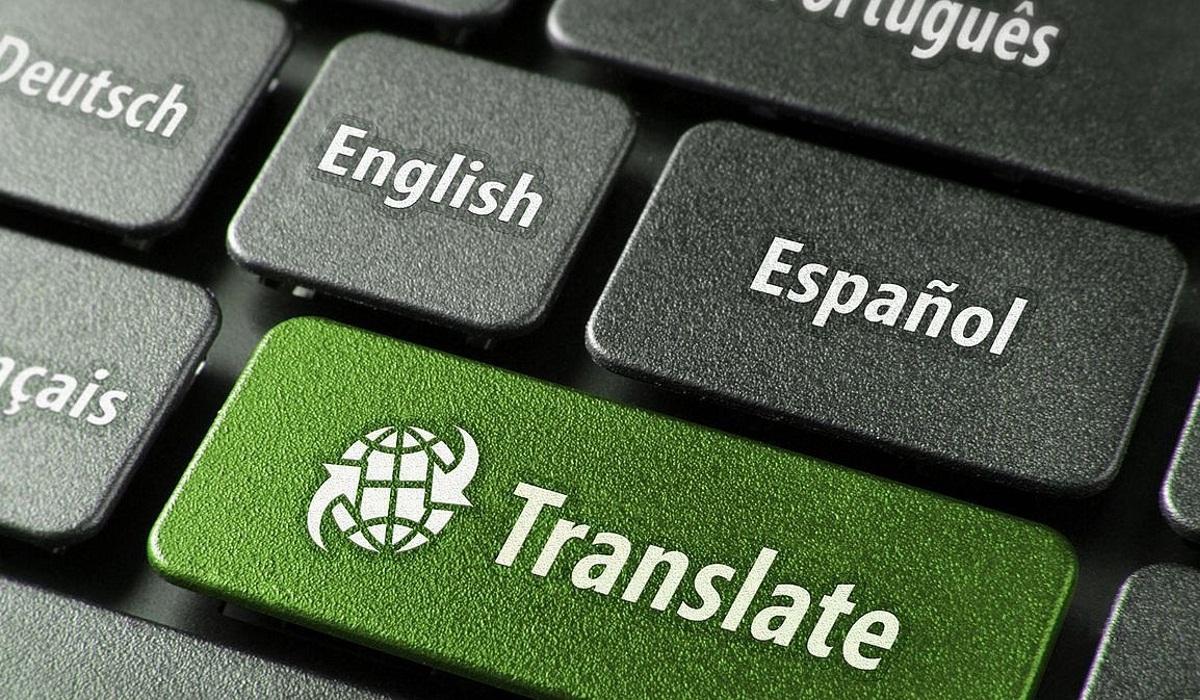 Срочный перевод